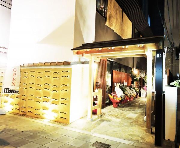 和牛専門店 ぐるり(大阪府中央区)様1